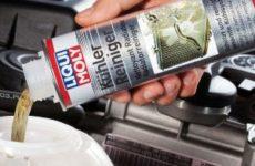 Средства: чем промыть систему охлаждения двигателя от ржавчины и накипи