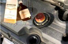 Как происходит раскоксовка двигателя димексидом и отзывы о мероприятии