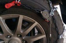 Когда и что лучше — цепи или браслеты противоскольжения для автомобиля