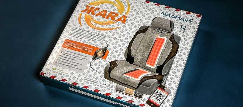 какой лучше выбрать подогрев автомобильных сидений